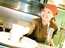 ◆◇1日3H~短時間勤務OK!しゃぶしゃぶ温野菜☆ホール・キッチンアルバイトスタッフ大募集!!◇◆