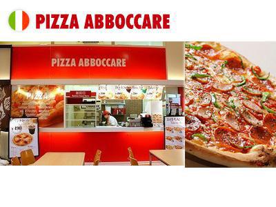 【学生さん大歓迎♪】短時間勤務もOK☆フェスタ日和田店1Fフードコート/ピザの製造・販売スタッフ(パート・アルバイト)募集!