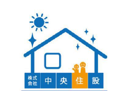 【契約社員】除染作業員募集!!勤務地は福島県内全域です(希望考慮します)
