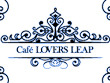 Cafe LOVERS LEAP(カフェ ラバーズリープ)|郡山市桑野のカフェ