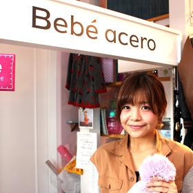 Bebe acero (ベベア チェロ)