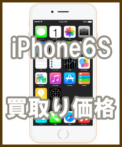 iPhone5s ガラス割れ
