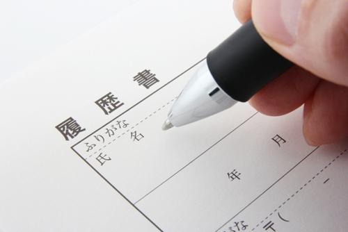 パート・アルバイト、キャリア(中途)募集!