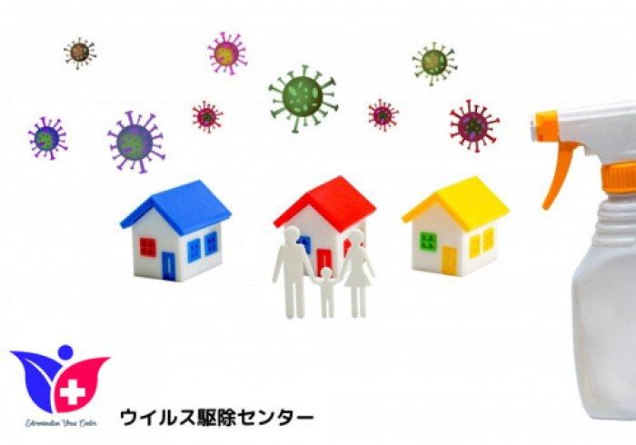 須賀川 福島 コロナ 県 者 市 感染