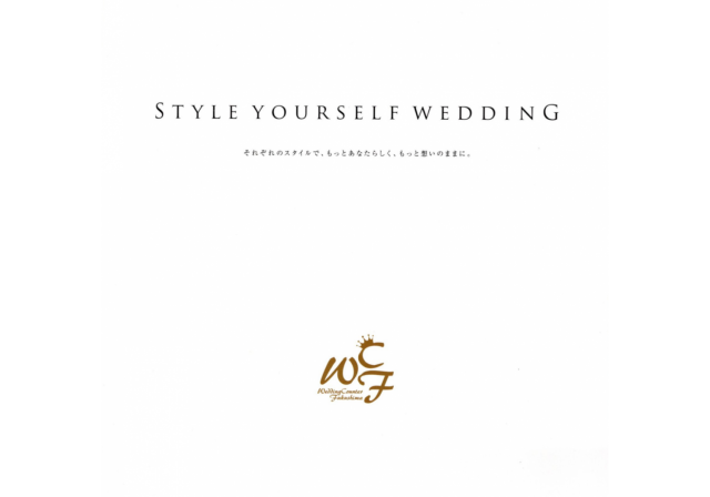 STYLE YOURSELF WEDDING①