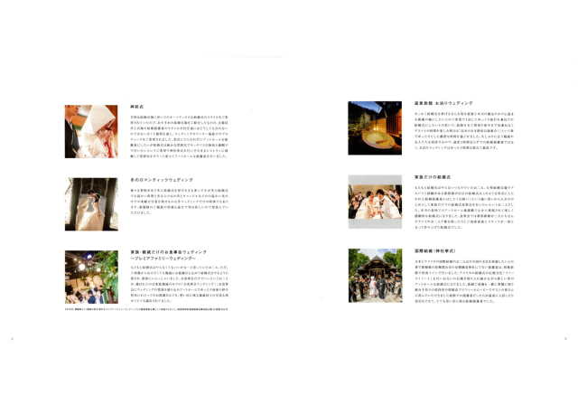 STYLE YOURSELF WEDDING②