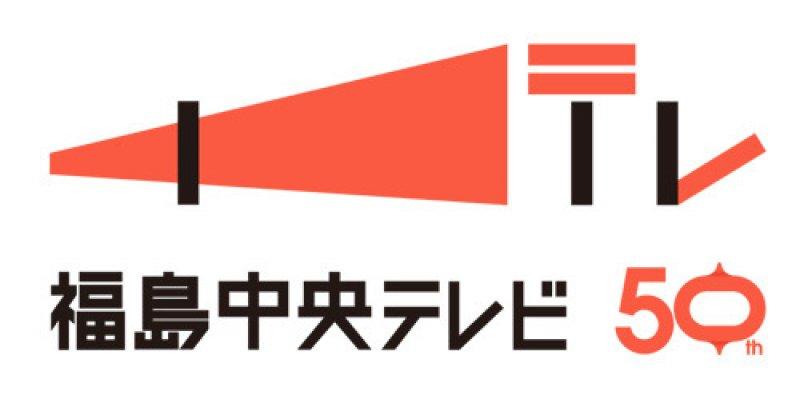 コロナ 感染 速報 福島 県