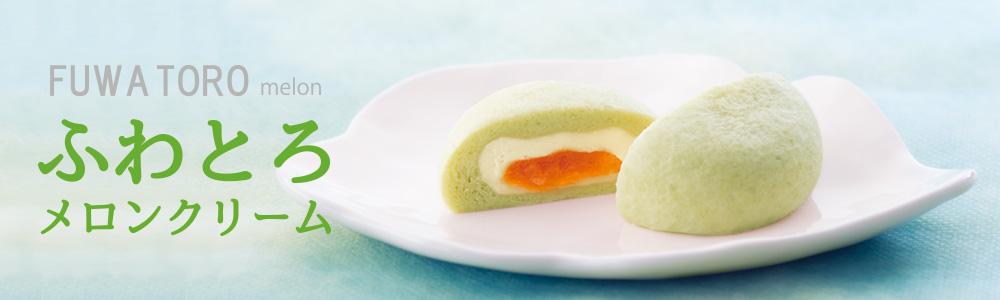 ふくしま名物 柏屋薄皮饅頭【福島市の和洋菓子・お土産】