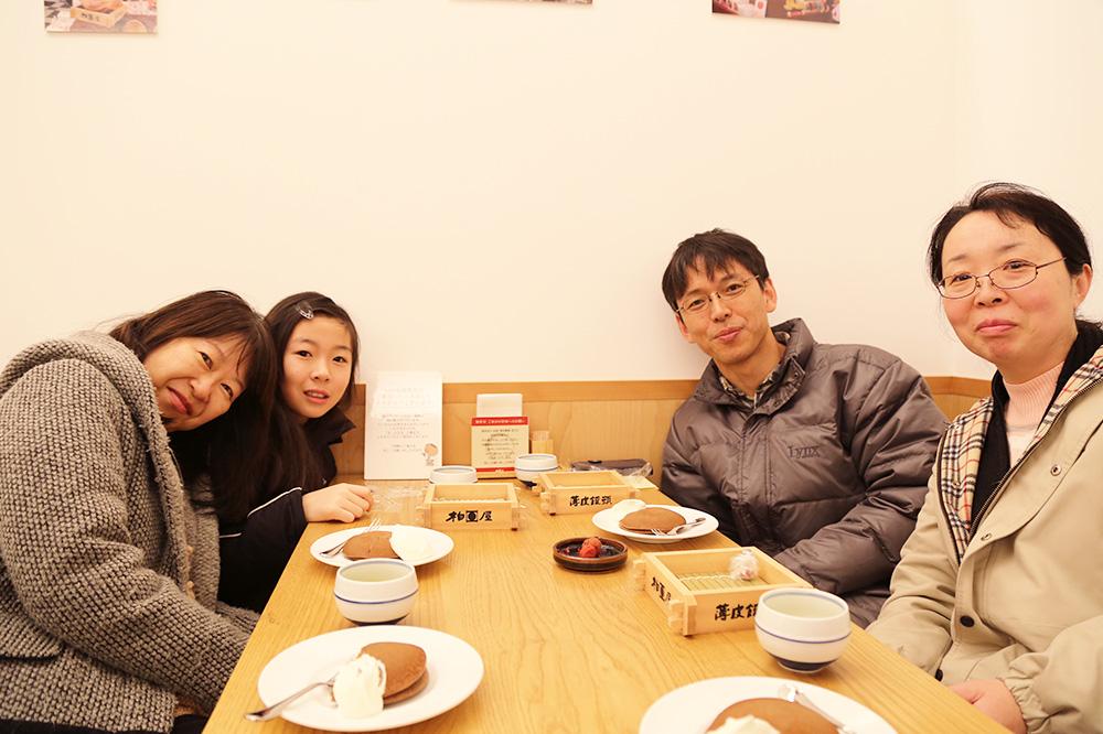 薄皮茶屋の朝茶会